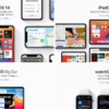 Apple、iOS14・iPadOS 14・macOS Big Sur・watchOS7の日本語版プレビューページを公開