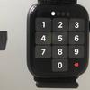 Apple Watchでマンションのオートロックを開ける方法