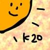 マヤ暦 K20【黄色い太陽】好きな事に集中すると道が開ける