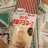 マヨネーズ 「キユーピー燻製マヨネーズ」が美味し過ぎてブレイクの予感!美味しさの秘密とは!?