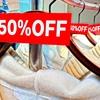 メルカリで福袋商品をより高く売るシンプルなコツと方法まとめ
