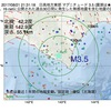 2017年08月21日 21時31分 日高地方東部でM3.5の地震