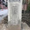 ゴジラ検定と乃木神社