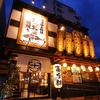 【オススメ5店】姫路(兵庫)にある鍋が人気のお店