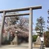 桜新町の桜神宮に行ってきました