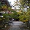 戦国大名毛利元就の帰依を受け毛利家菩提寺となった宿坊『安養院』