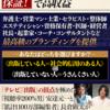 【5億円】のビジネスチャンスです!