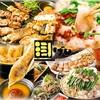 【オススメ5店】熊谷・深谷・本庄(埼玉)にある串焼きが人気のお店