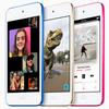 iPod touchの新型発売(性能はiPhone7と同等)