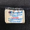 758 PART 1 VINTAGE Champion reverse weave BLACK PLAIN SWEAT 80