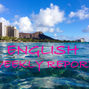 英語学習が習慣化出来てきた。「中学3年間の英語を10時間で復習する本」からステップアップしていくvol.7【英語勉強】