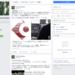 Facebookページはじめました。