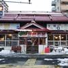 「札幌でしかできない50のこと」全部行ってみた。№41.36号線
