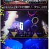 12月15日(16日)テレ朝ドリームフェスティバル。
