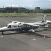 【観光】調布飛行場でプロペラ機を見よう!建物から飛行機を見学することもできる!