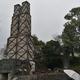 世界文化遺産「韮山反射炉」を観に行こう!伊豆観光の一つに含めてはいかが?