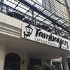 マニラおすすめの新しいホステル Tambayan Capsule Hostel & Bar