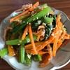 レンジだけで超簡単☆カルシウムと鉄が豊富な「小松菜とニンジンの和え物」