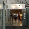 旅の羅針盤:初! United Club(ユナイテッドクラブ) in 香港国際空港