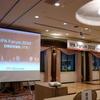 「IPA Forum 2010」に行ってきた
