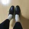 元喪がtsumori chisato WALKのおじ靴を履いたよ