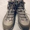 私の靴事情〜登山靴の選び方