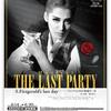 2018年月組公演『THE LAST PARTY~S.Fitzgerald's last day~フィッツジェラルド最後の一日』─月城かなとの持つ細やかさ─