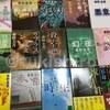 東野圭吾おすすめランキング20選!超ファンが全力で紹介する!