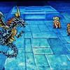 【レトロゲームファイナルファンタジー1プレイ日記その9】追加ダンジョンに挑戦!神竜とオメガがいた!?(>_<)