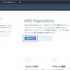 AWS Organizations + AWS Single Sign-Onでマルチアカウント管理を試してみる