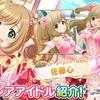 定期更新より。11/3よりアンデッドダンスロックが配信開始!Lunatic Show 〜For SS3A Reaarange Mix 〜の視聴開始!!