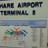 シカゴオヘア空港で飛行機に乗り遅れた話 原因と対策を考える