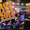 HOTLINE2014 第4回店予選レポート!