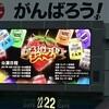 関ジャニ∞コンサート