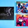 グレンダイザー CD