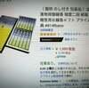 Amazon's Choice アマゾンチョイス【線香ギフト】