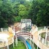 【ご紹介】「こども自然公園」で巨大遊具に出逢った~!