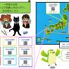 福岡県内図書館合同企画、一斉ゲーム展示『ゲームで読書しませんか?』(前編)