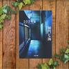 【念願の一人暮らし?】〝203号室〟加門 七海―――女子大生に迫る怪異