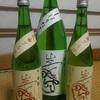 越乃白銀 ひやおろし 秋ダルマ(新潟県新潟市 高野酒造)