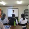 第3回 学校説明会(オープンキャンパス)
