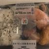 炭火で炙った銀鮭幕の内弁当