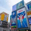 【大阪府の補助金・助成金】まとめ!一般家庭で申請可能な助成制度をまとめました