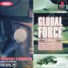 グローバルフォース 新・戦闘国家のゲームと攻略本とサウンドトラック プレミアソフトランキング