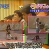 北川景子「セーラー時代の思い出話」