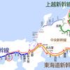 新幹線でフィーバー 旅行記00