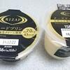 ファミリーマート「RIZAP監修 カスタードプリンとチーズケーキ」は低糖質で美味しさにコミット!?
