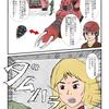 ゲームチェンジャー 1話 2