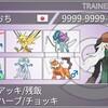 【s12シングル】最終925位 レート1931 最高876位