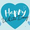マリベルのホワイトデー ~Maribel's White Day